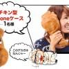 Photo ©  KFC Japan